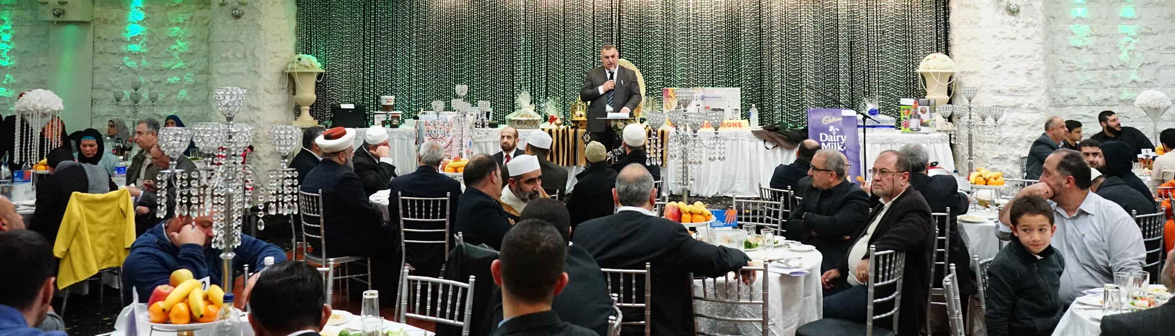 Australian Iraqi Muslim Society