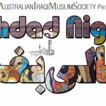 Baghdad Nights | SBS Arabic Interview