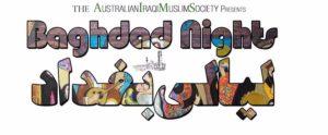 Australian Iraqi Muslim Society Event : Baghdad Nights